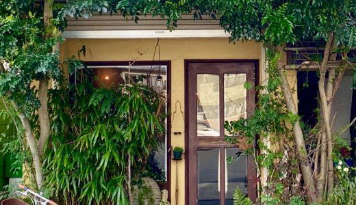 【閉店】桜山『さくら亭』お庭を望む隠れ家カフェ!ママとのおしゃべりが楽しい