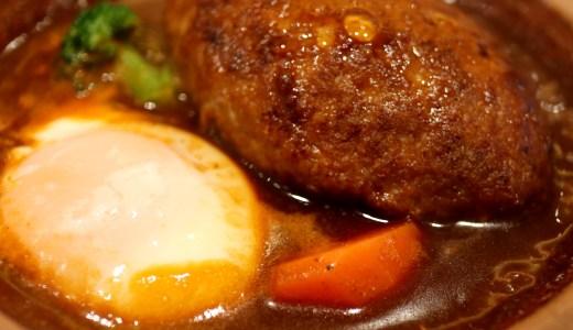 大須『キッチントーキョー』創業60年本格洋食屋がリニューアル!行列人気の煮込みハンバーグ