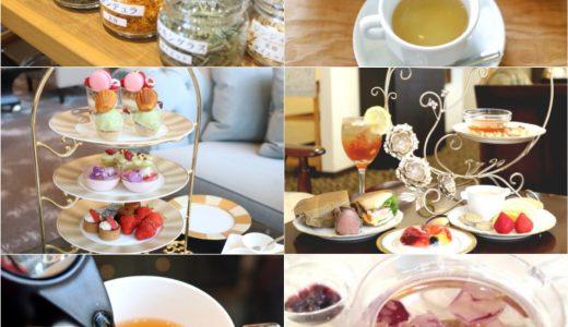 【名古屋】スイーツも絶品なこだわり紅茶カフェ8選!飲み放題アフタヌーンティーから極上ケーキまで!