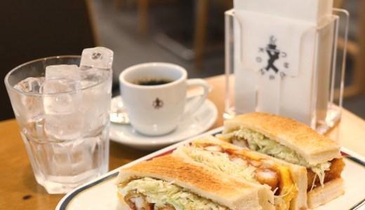名古屋駅『コンパルサンロード店』で海老フライサンド!モーニングはあるの?場所やメニューなど