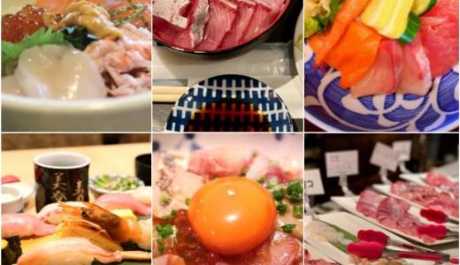 【愛知・名古屋】うまい、安い『海鮮ランチ 9選』盛り放題海鮮丼?行列人気店 グルメライターおすすめ!