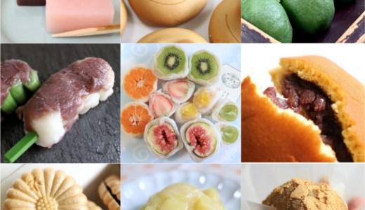 2021【名古屋】地元民おすすめ和菓子屋 20選!老舗からフルーツ大福専門店までまとめ