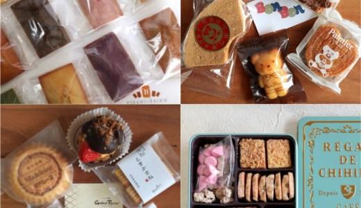 【名古屋】おいしい焼き菓子のお店12選!専門店や老舗ケーキ屋さん、グルメライターおすすめ