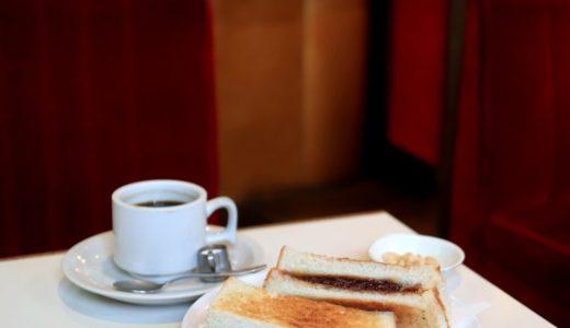 新栄『ソロモン』赤いソファーが落ち着く正統派の昭和純喫茶!あんトーストでブレイク