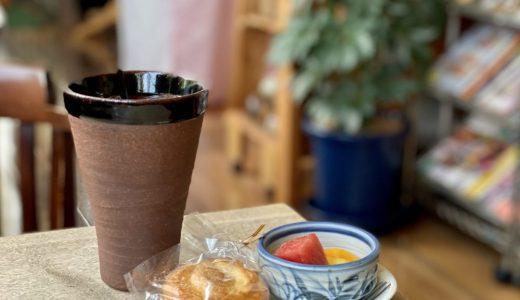 志賀公園すぐ『喫茶みどり』おつまみはカットフルーツ!コピルアックも飲める自家焙煎珈琲の昭和純喫茶