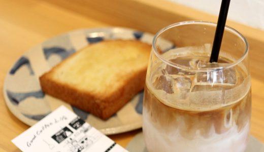 国際センター『ロウズコーヒー  ROWS COFFEE』芒種の食パンでモーニング!スタイリッシュなコーヒースタンド