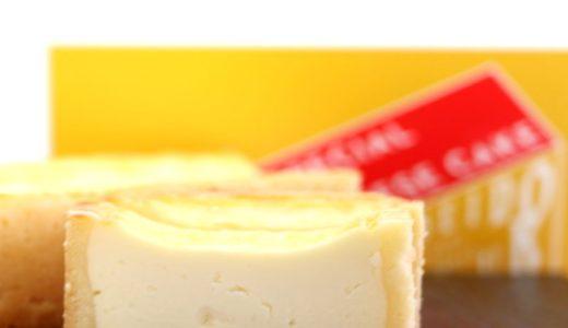 名古屋高島屋『資生堂パーラー』銀座本店限定スペシャルチーズケーキOPEN限定10本20日(火)まで販売!