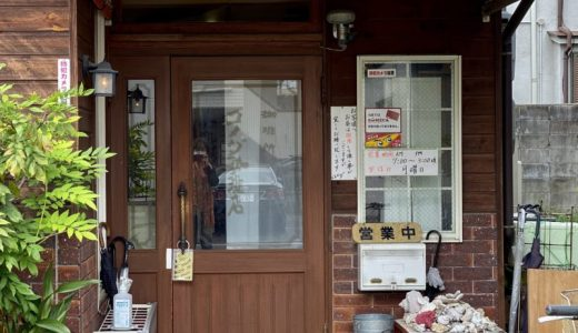 オールドコメダ『コメダ松風店』日替わりランチに親子丼!個性あふれるハイブリッドコメダ!