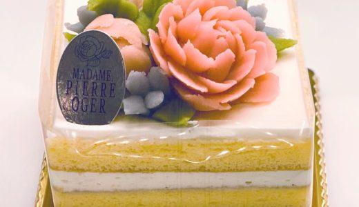 JR名古屋タカシマヤ『マダムピエールオジェ』OPEN!エレガントなお花モチーフ癒しスイーツ