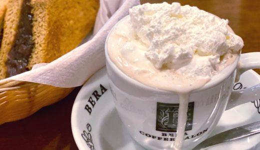 栄『べら珈琲』名物ウィンナーコーヒー×黒糖小倉トーストはクセになるおいしさ!人気のレトロ喫茶店