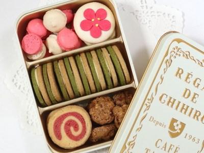 カフェタナカ お正月クッキー缶『プティボヌール 』幸運を呼ぶ春の色合い