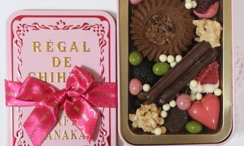【カフェ タナカ】アムール限定『ビジュー ド ショコラ ヴェルテ』贅沢なクッキー缶レポ