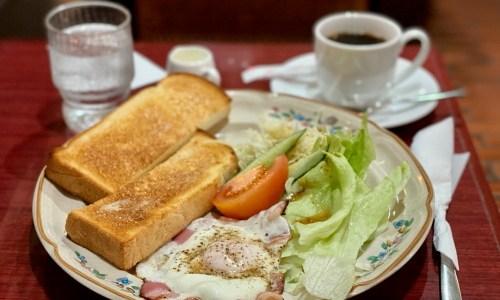 覚王山『モレーキ』モーニングもランチも充実!駅近便利な渋めレトロ純喫茶!