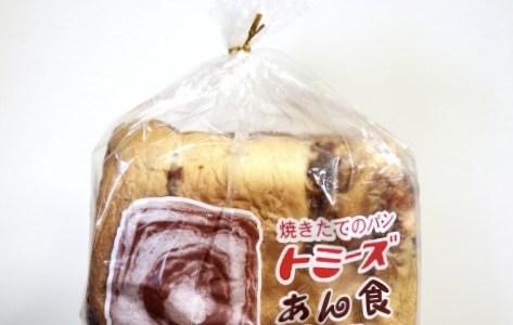 『トミーズあん食パン』名古屋駅と栄【北野エース】で買えるぞ!お味や賞味期限、冷凍方法など