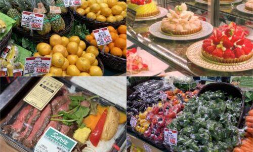 金山南『サポーレ熱田伏見通店』へ行ってきたよ!豊富なお弁当や新鮮フルーツに野菜!駐車場や混み具合など