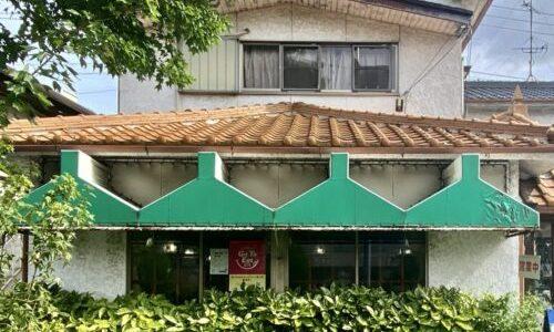 名東区『美加』太っ腹サービスが嬉しい、おしゃれなテントのレトロ純喫茶
