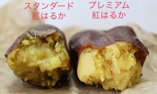 大須『つぼ焼いも 氏田屋うじたや』OPEN!壺で焼くさつま芋専門店