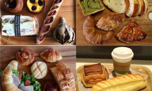 名古屋駅高島屋内のパン屋まとめ、パンシェルジュがランキングでご紹介!