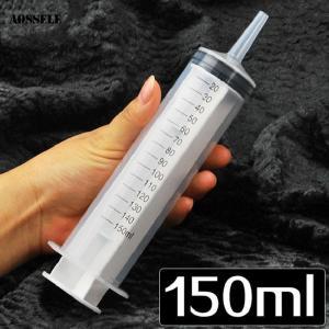 Large Syringe Pump Cleaner