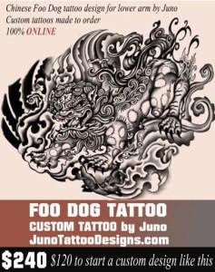 chinese dogt attoo, fu dog tattoo, japanese lion tattoo, juno tattoo designs, custom tattoos online