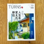 "[Works] Japanese Magazine ""TURNS"" Vol.16"