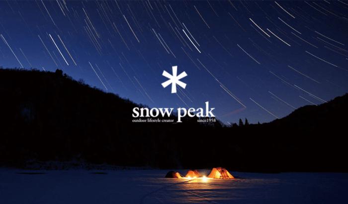 snowpeak1