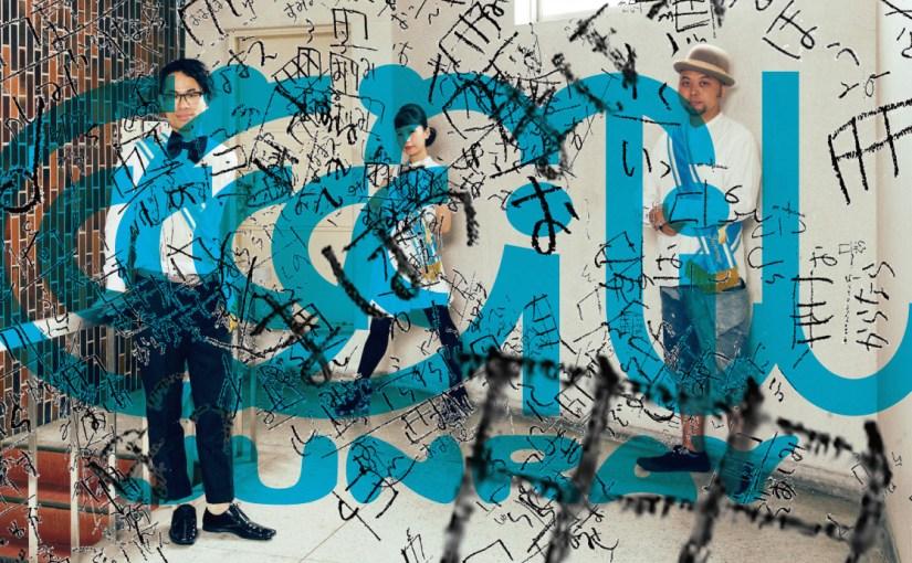 ツアー・ファイナル! 2月3日(金)ASA-CHANG&巡礼『まほう』ツアー2016 東京公演@六本木スーパーデラックス
