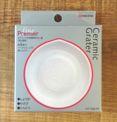 ceramicgrater