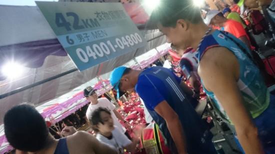 Taipei marathon 荷物