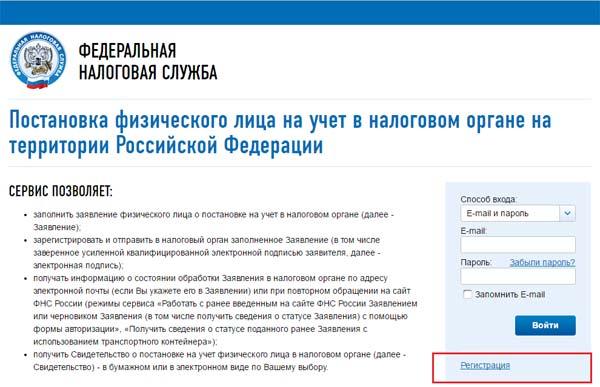 Какие документы нужны на гражданство россии ребенку