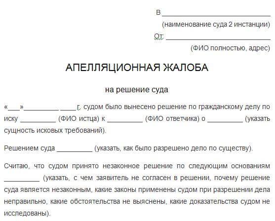 Роспотребнадзор по савеловскому району жалоба на электронный сайт