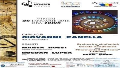 """Trei lucrari în prima auditie la Filarmonica """"Oltenia"""" Craiova 1"""