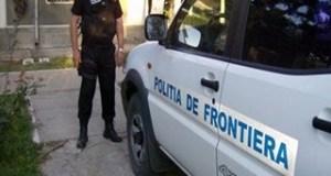 Traficant de droguri, prins la vama cu peste trei kilograme de cannabis 1
