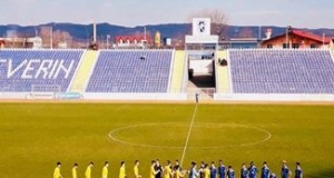 Fotbal : Universitatea Craiova castiga categoric cu A.C.S. S.R. Municipal Brasov 3