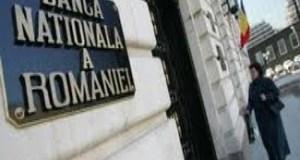 BNR: Rezervele internationale ale Romaniei au urcat la 36,364 miliarde de euro, in februarie 21