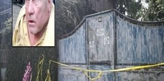 Cazul Caracal: O femeie a depus plangere pe numele lui Gheorghe Dinca pentru ca ar fi lovit-o si violat-o