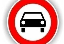 Restrictii ale circulatiei rutiere in Centrul Craiovei pe 24 ianuarie cu ocazia Zilei Unirii Principatelor Romane