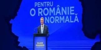 Klaus Iohannis si-a prezentat Program Prezidential : Administratie moderna, continuarea luptei anticoruptie