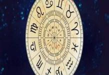 Horoscop 21 iulie 2020