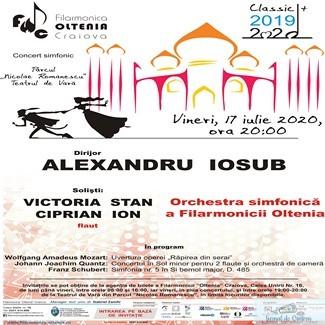 Filarmonica Oltenia Craiova : CONCERT PENTRU 2 FLAUTE in Parcul Romanescu