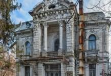PNL investeşte în instituţiile de cultură din Dolj