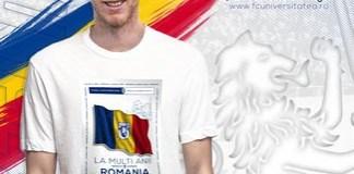 Universitatea Craiova lansează tricoul special dedicat Zilei Naționale a României!