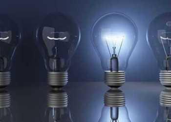 SE OPREȘTE CURENTUL ELECTRIC ÎN MAI MULTE LOCALITĂȚI DIN ARGEȘ. CARE SUNT ZONELE AFECTATE 8