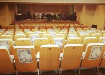 Filarmonica Pitești implică tinerii din comunitatea locală în realizarea afișelor de concert și film 5