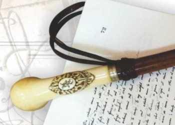 Muzeul Județean Argeș deține în patrimoniu bastonul marelui poet Mihai Eminescu 3