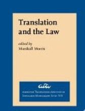 μετάφραση και δίκαιο