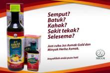 Jus Asmak Gold 23