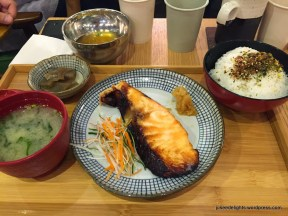 Chef Special Salmon Set; Uchi