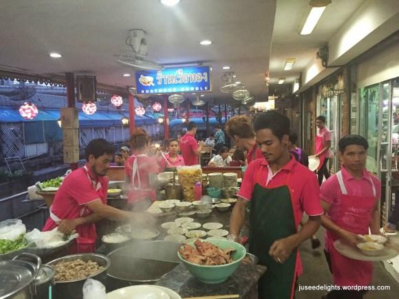 Exterior; Ruathong Noodles, Bangkok