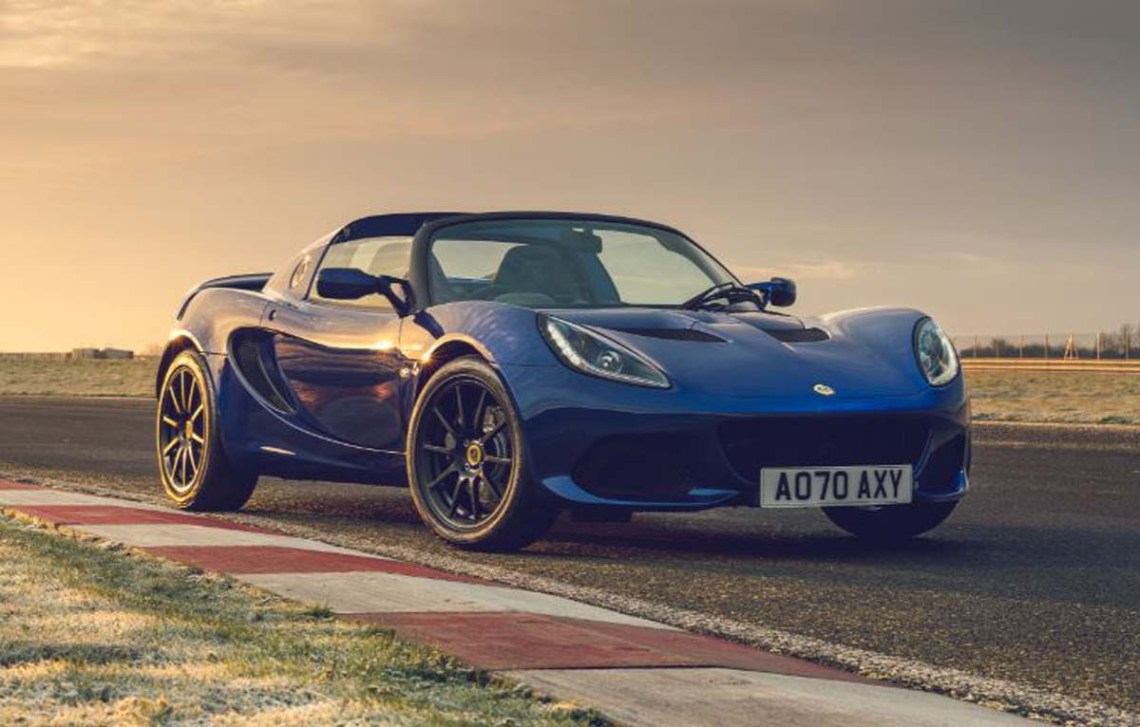 Lotus to end production of Elise and Exige